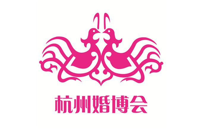 杭州婚博会是杭州人熟知的本地结婚展览,自举办以来,成功帮助众多杭州新人快速便捷的完成一站式备婚。下面来看看2021年杭州婚博会是什么时候 开幕时间是哪天。