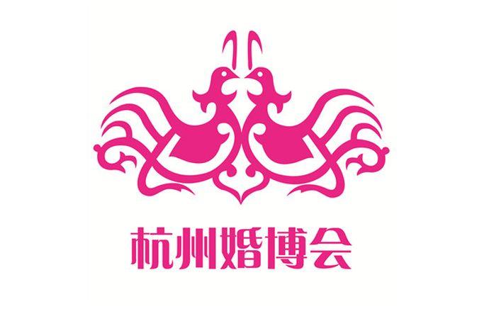 杭州婚博会是非常受杭州准新人们欢迎的大型结婚采购博览会,每届展会都吸引着众多的新人来这里采购结婚用品。下面就和小编了解一下2021年杭州婚博会举办时间 几点开始几点结束。