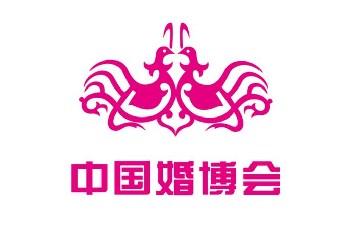 武汉婚博会是武汉知名的结婚展览,在这里新人可以方便快捷的选择性价比更高的结婚用品。为了帮助新人更方便的参展,下面就和小编了解一下2021年武汉婚博会举办时间 几点开始几点结束吧。