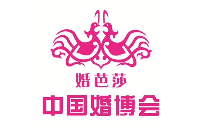 2021年广州婚博会夏季展即将于七月份开展,很多备婚的新人都很想去现场看看,那么广州婚博会门票要钱吗?门票多少钱?