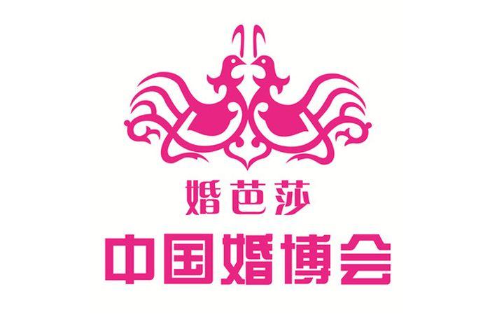 广州婚博会是广州知名的结婚展览,每届都为广州筹婚新人带来史上空前的大优惠。下面来看一下2021年广州婚博会是什么时候开幕?