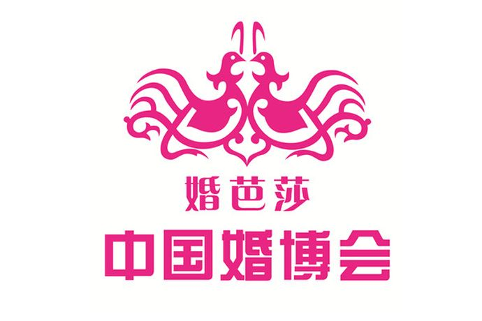 对于广州即将结婚的新人来说,参加广州婚博会是一个非常明智的选择。在这里可以方便快捷的完成一站式备婚,而且婚品质量和售后都有保障。下面就和小编了解一下2021年广州婚博会举办时间 几点开始几点结束。