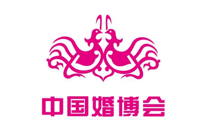 天津婚博会是天津备婚新人首先的结婚一站式采购平台,下面来看一下天津婚博会每年几次 多久开一次?
