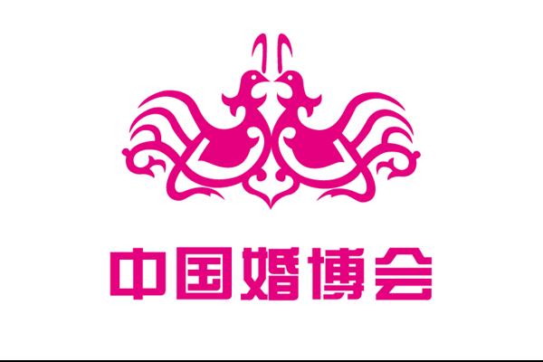 2021年天津婚博会举办时间