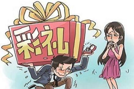 重庆结婚彩礼一览表
