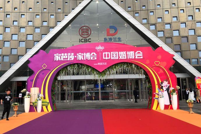 中国婚博会上海站每年举办4届,先后有30多个国家的3000多名品、名店、设计师、名流明星来中国婚博会发布当季国际前沿结婚时尚。组委会严选国际国内一线大牌、小众精品、设计师定制品牌、80万款结婚新品,是上海首选的一站式结婚采购品质平台。