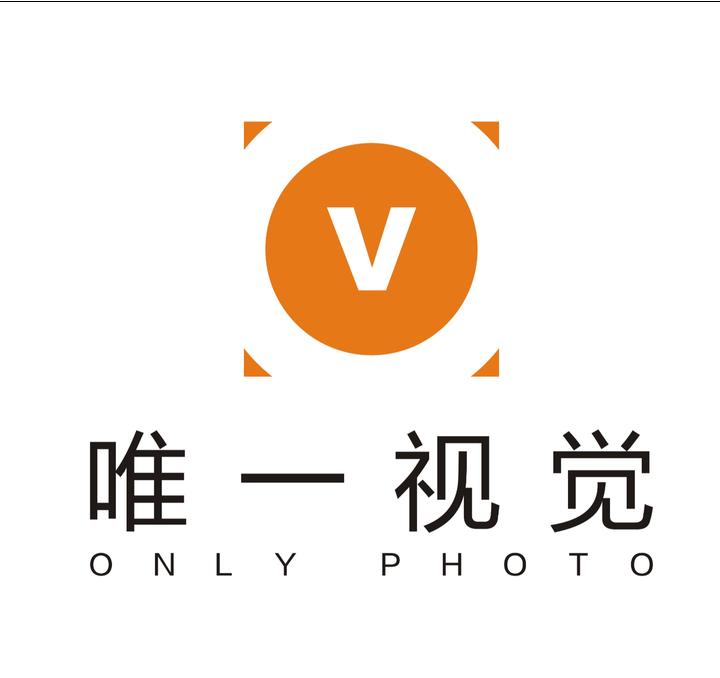 唯一视觉摄影ONLY PHOTO现金券