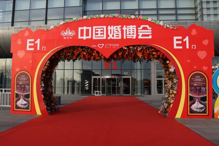 2021年武汉婚博会时间