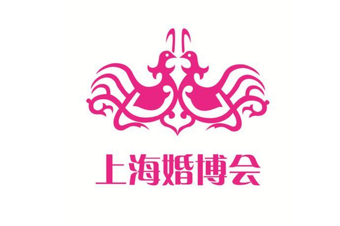 上海婚博会是上海知名的结婚展览,每届都为上海筹婚新人带来史上空前的大优惠。下面来看一下2021年上海婚博会在哪里举行以及是否需要门票?