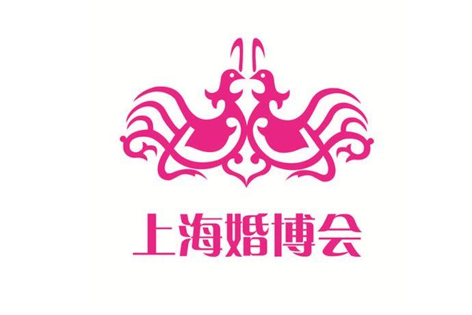 中国婚博会国内知名的大型结婚展览,每年会在上海、上海、杭州、广州、成都、武汉、天津等地举办春夏秋冬四季展会。下面小编就为大家带来 2021年上海婚博会几号举办以及如何获取门票的相关信息。
