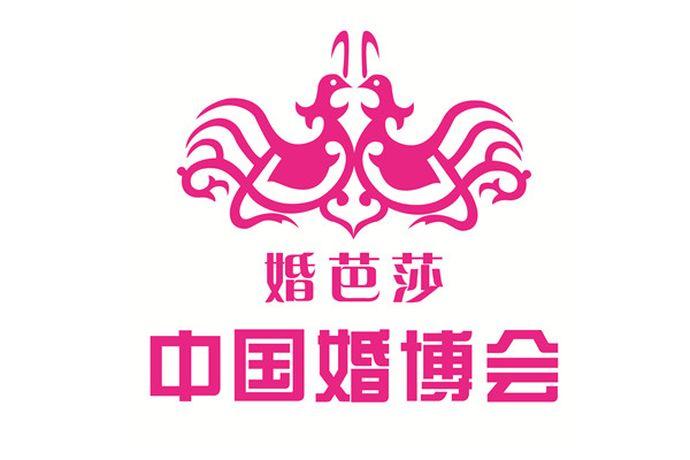 广州婚博会是广州知名的婚庆博览会,主要以婚纱摄影、婚庆服务、婚庆礼品、婚宴场地、婚纱礼服、结婚首饰等为主题。每年大概分别会在3月、6月、9月、12月各举办依稀。下面来看一下2021年广州夏季婚博会时间最新安排。