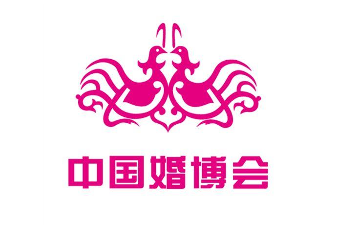 中国婚博会(武汉站)严选了国际国内一线大牌、小众精品、设计师定制品牌、80万款结婚新品,送现金、送家电……惠及结婚新人,让新人享受高性价比一站式结婚采购服务、轻松筹备品质婚礼。