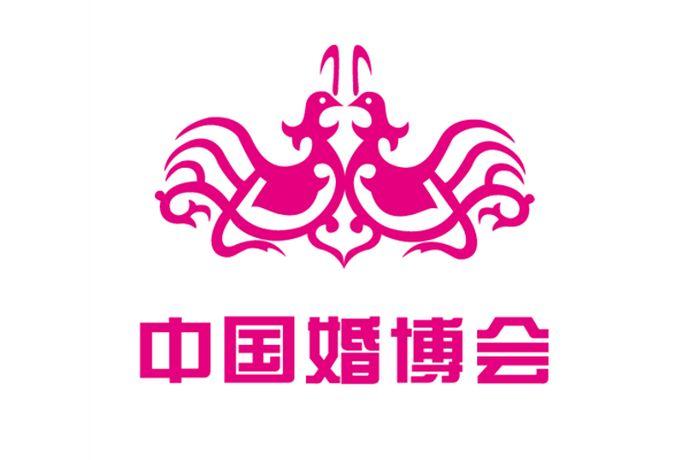 中国婚博会(武汉站)严选了国际国内一线大牌、小众精品、设计师定制品牌、80万款结婚新品,送现金、送家电……2021年武汉婚博会即将于10月30-31日,在武汉国际博览中心举办。很多新人都是第一次逛武汉婚博会往往眼花缭乱,不知道从何下手。下面小编帮大家整理了一份2021年武汉婚博会逛展流程,帮助新人们快捷、高效的逛展。