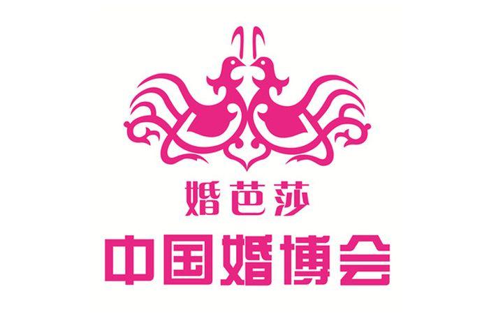 2021年夏季武汉婚博会即将于7月3-4日在武汉国际展览中心举办,很多准备参加本次武汉婚博会的新人还不清楚如何参加。下面小编和大家分享一下2021年武汉婚博会怎么参加。
