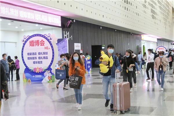 2021年广州婚博会时间安排表
