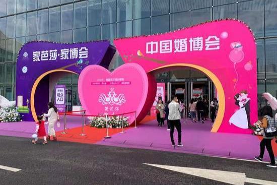 2021年广州婚博会地址