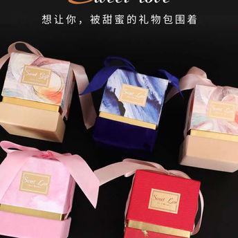 新款个性中式玉玺小方形伴手礼礼品盒