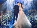 【星空】原创婚礼方案定制私人定制(人员全包)