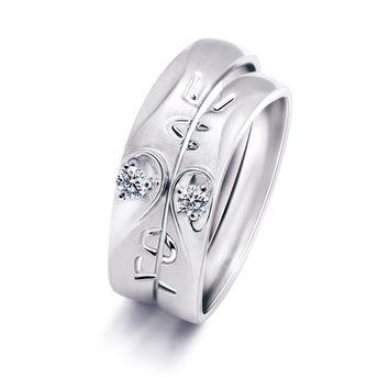 遇见真爱系列 18K金钻石对戒