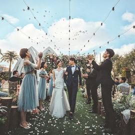 丝奎特草坪婚礼仪式