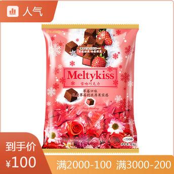 雪吻巧克力 草莓口味 婚庆装 1000g