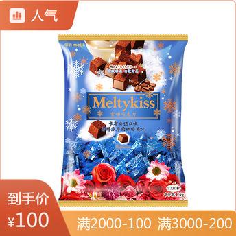雪吻巧克力 卡布奇诺  婚庆装 1000g
