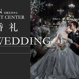 婚礼集锦-艾恩艺术中心