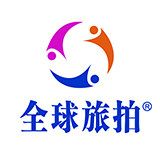 全球旅拍北京城市合伙人体验店
