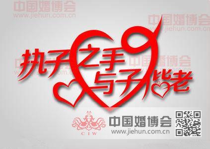 """【小潘婷原创】<a href='https://www.jiehun.com.cn/tag/a5875/' target='_blank'>接新娘</a>时伴娘军团如何""""为难""""新郎?"""