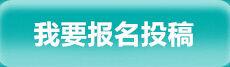 【内部消息】<a href='https://m.jiehun.com.cn/tag/a4394/' target='_blank'>克拉钻戒</a>免费试戴,发帖还能得好礼!一般人我都不告诉他!